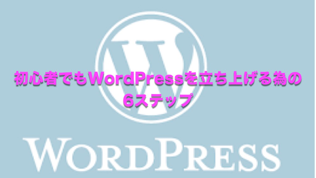 WordPress1.001