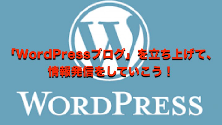 wordpressblogtop.001