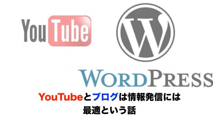 youtube-blogsamnale.001