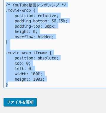 スクリーンショット 2016-02-25 0.37.21