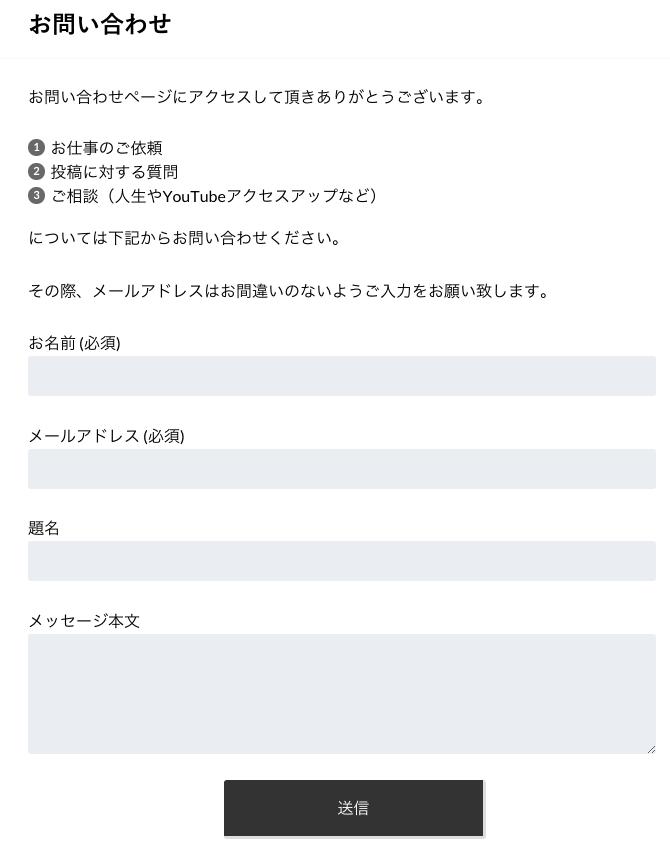 スクリーンショット 2016-02-23 19.52.43