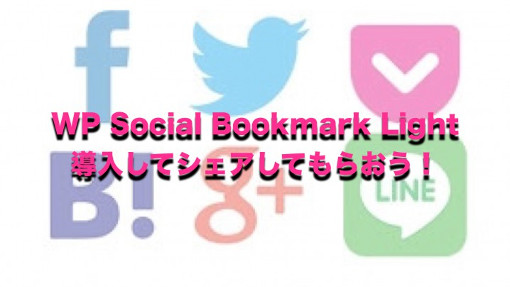 WPSocialBookmarkLight.001