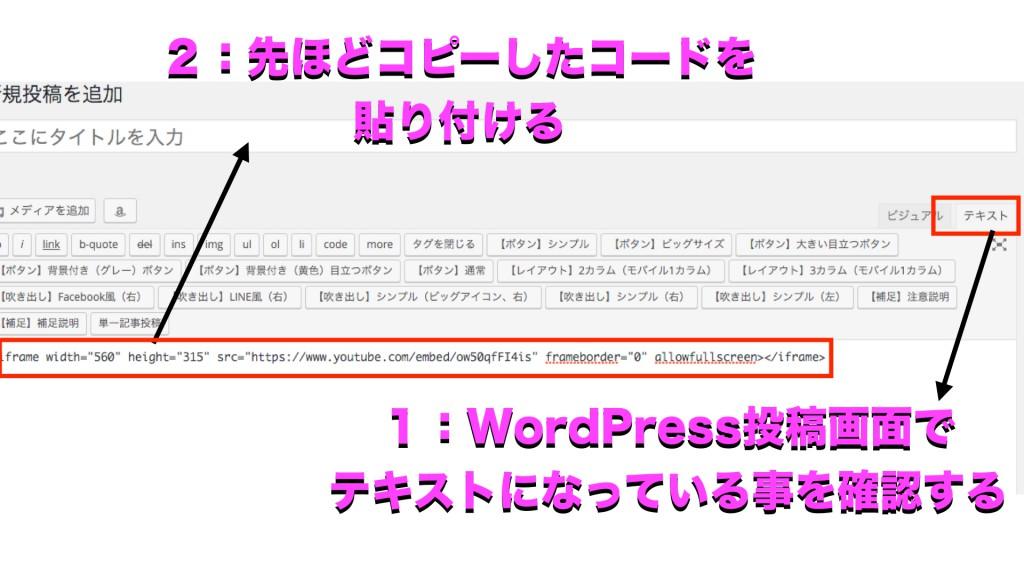 WordPressiframe3.001