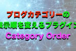 categoryorder.001