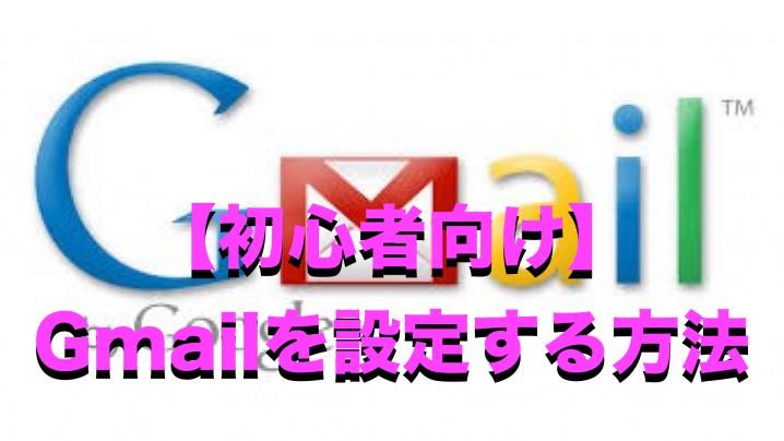 gmailtop.001