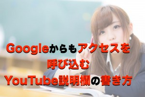 googleyoutube.001