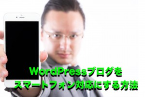 wordpressiphone.001