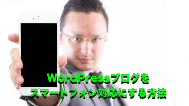wordpressiphone.001