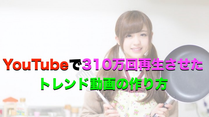 youtube310.001