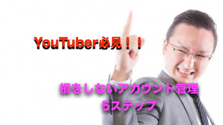 youtuberacount.001