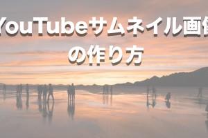 youtubethambnail.001