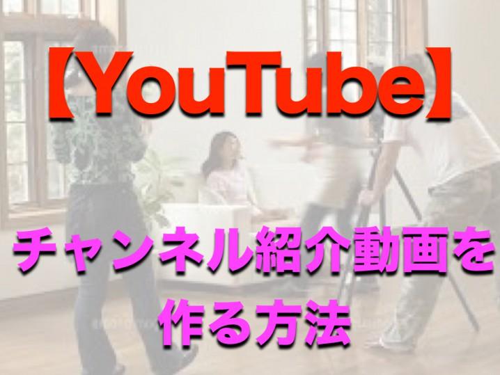 channel-movie.001