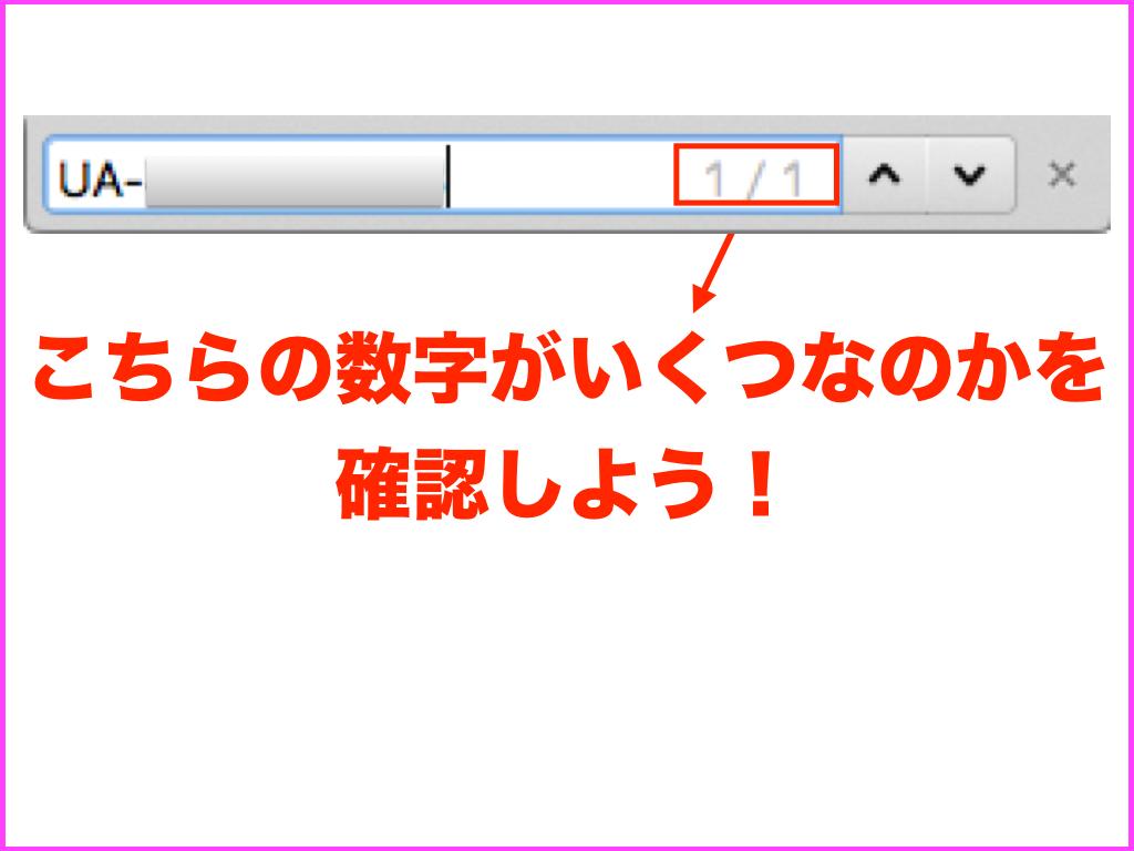 googleanalytics.003
