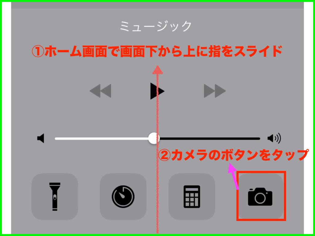 iphonemovie.001