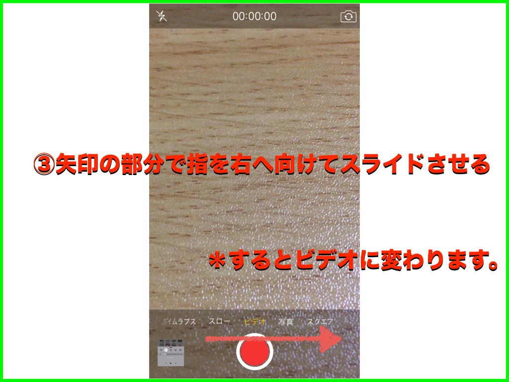 iphonemovie.002