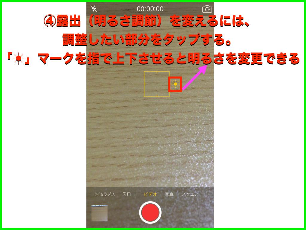 iphonemovie.003