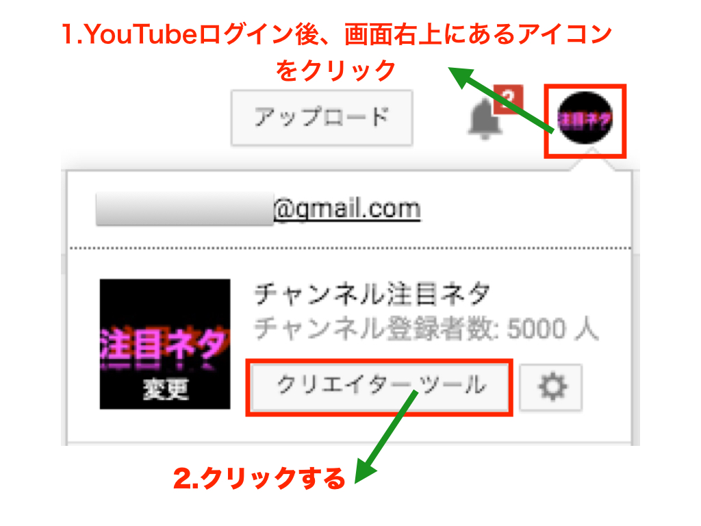 youtubecreator.001