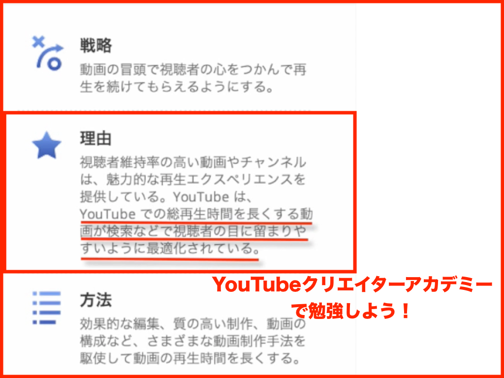 youtubecreator.004