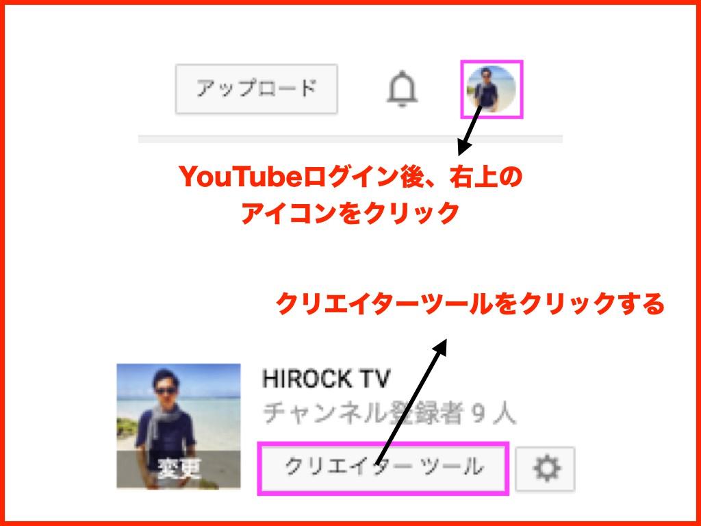 youtubekoukoku.001