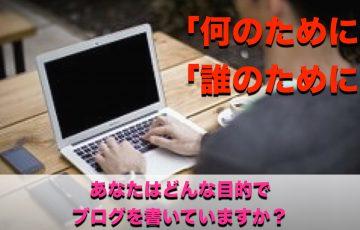 forwhomblog.001