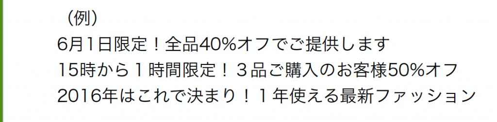copy12