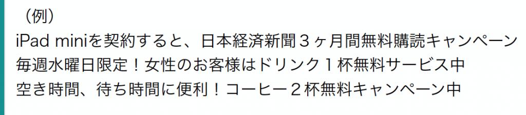 copy25