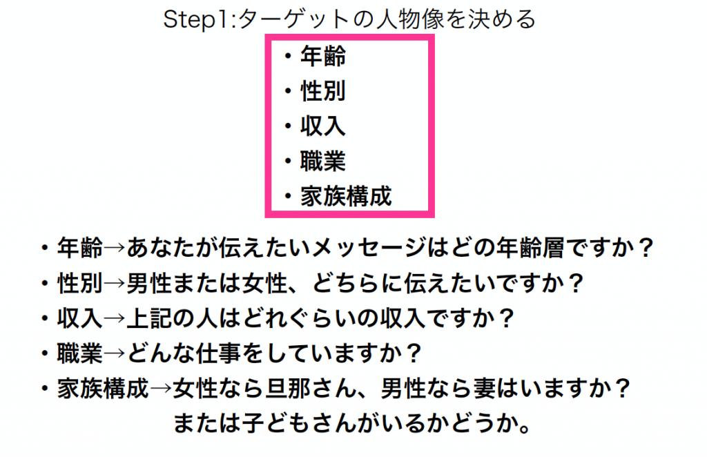 copy32