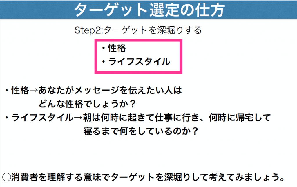 copy33