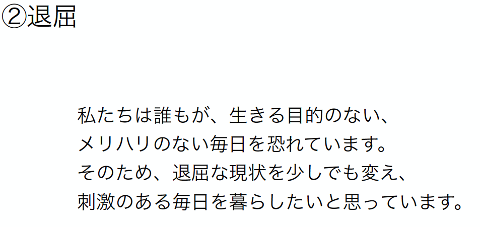 copy37