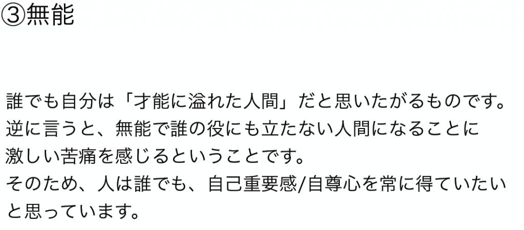 copy38