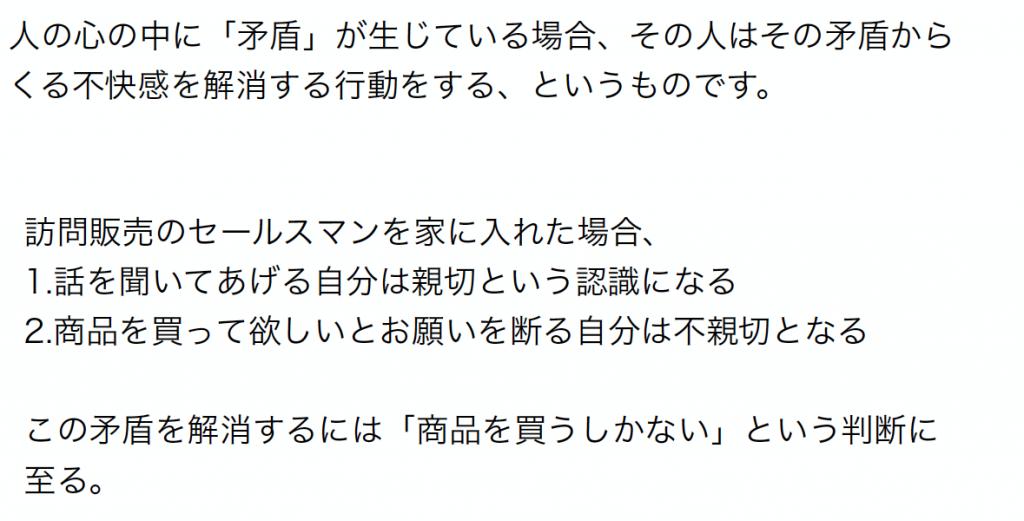 copy53
