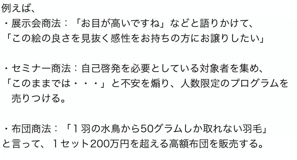 copy58