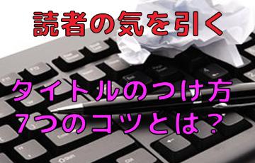 copywritinghead