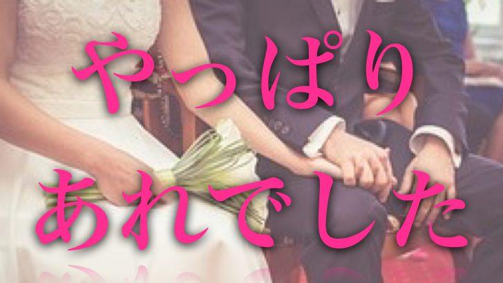 結婚とは関係なくやっぱり仲が悪くなる原因は根本的なところにあります。不透明な時代に必要なことを再度認識することで夫婦仲は良くなりますよ!