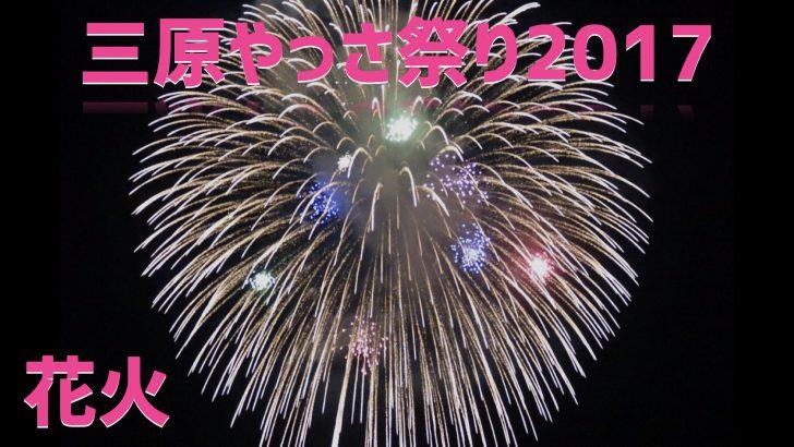 miharahanabi.001